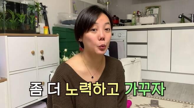 출처: 고은아 유튜브