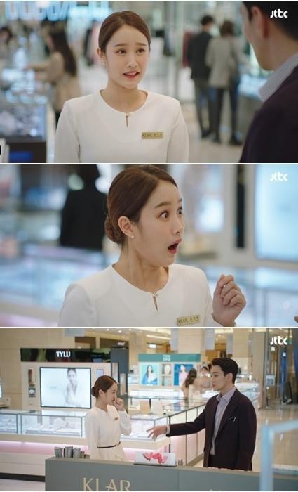 출처: JTBC <선배, 그 립스틱 바르지 마요>