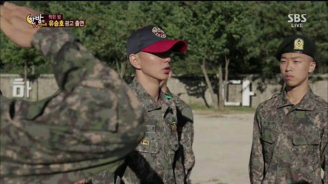 출처: SBS '한밤의 TV연예'