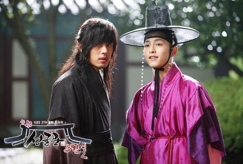 출처: KBS2 '성균관 스캔들'
