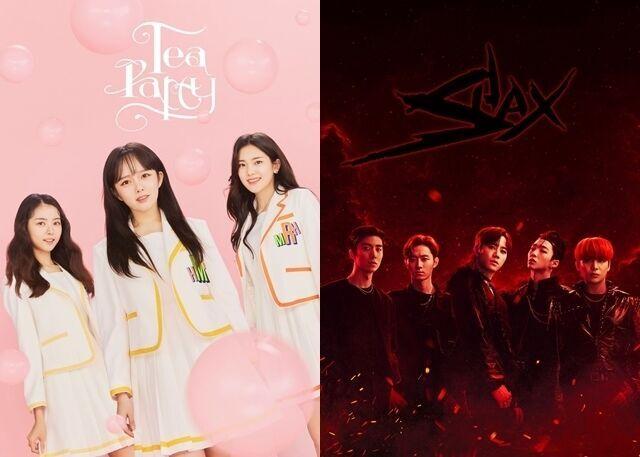 출처: KBS2TV이미테이션