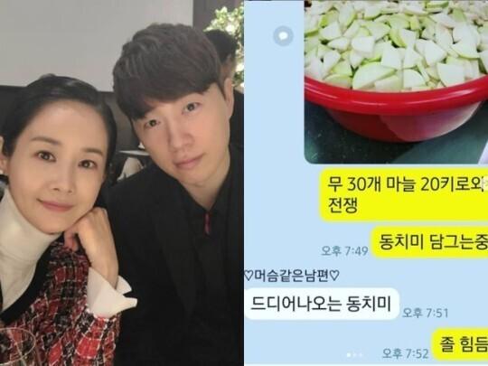 출처: 김가연 인스타그램