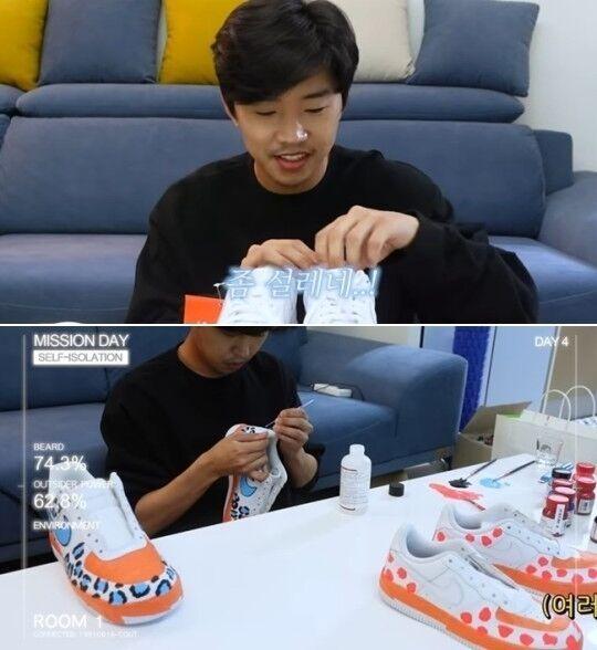 출처: 임영웅 유튜브 영상 캡처