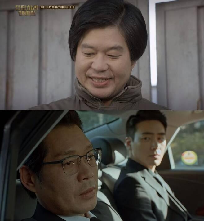출처: '응답하라 1988', '비밀의 숲'
