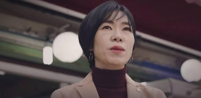 출처: '동백꽃 필 무렵'