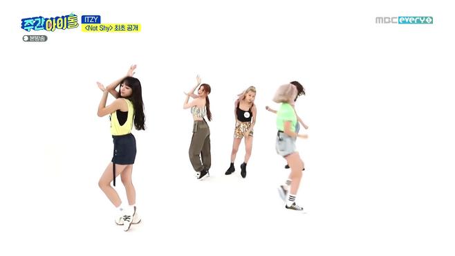 출처: MBC every1 '주간아이동' 방송 캡처