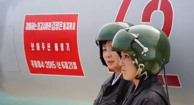 출처: 조선중앙통신