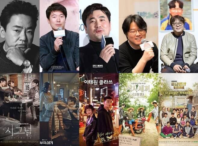 출처: (왼쪽부터) 김원석, 모완일(스타데일리뉴스), 김성윤(스포티비 뉴스), 나영석, 신원호