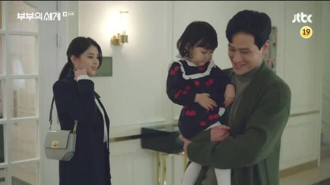출처: JTBC 〈부부의 세계〉
