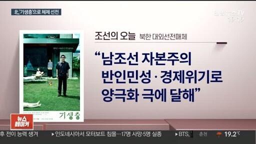 출처: 연합뉴스TV