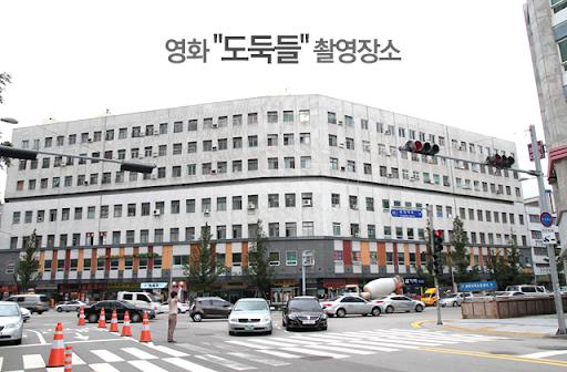 출처: 부산데파트 홈페이지