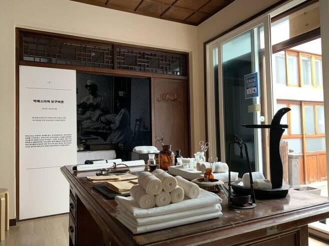 출처: 돈의문 박물관마을 홈페이지