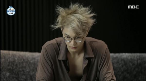 출처: MBC '나혼자산다' 화면 캡처