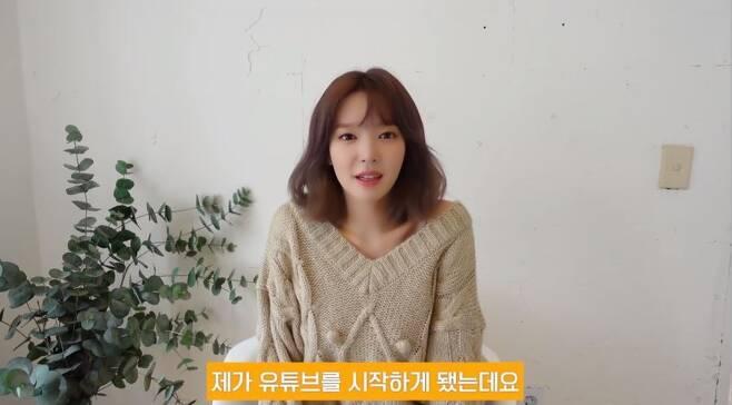 출처: 초아 CHOA 유튜브 캡쳐본