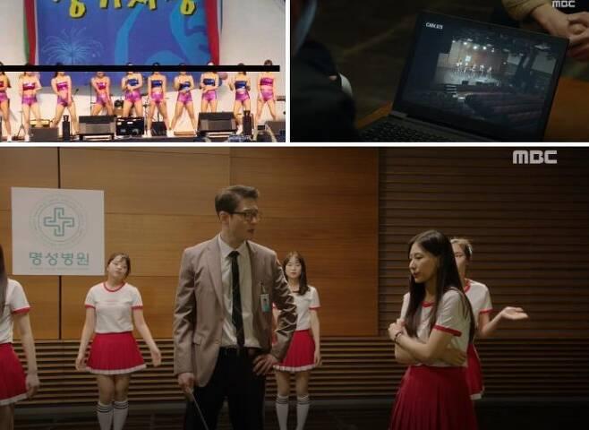 출처: 조선DB, MBC 드라마 '특별근로감독관 조장풍' 캡처