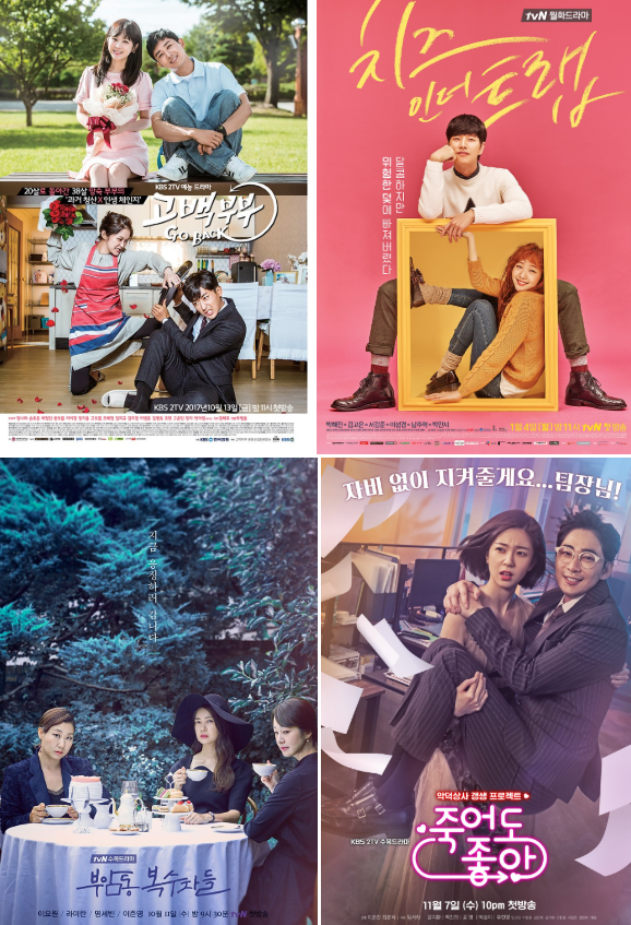 출처: 각 드라마 공식 홈페이지