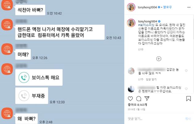 출처: 홍석천 인스타그램 캡처