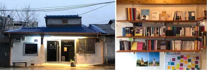 출처: 물결서사 인스타그램 캡처
