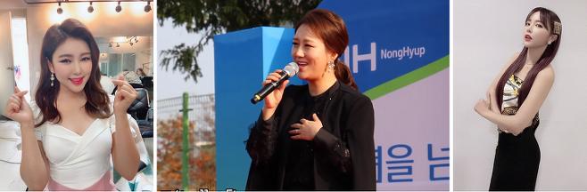 출처: 송가인·홍진영 인스타그램, 목포 MBC 가요센터 유튜브 캡처