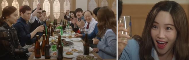 출처: tvN 드라마 '슈퍼대디 열' 방송 화면 캡처