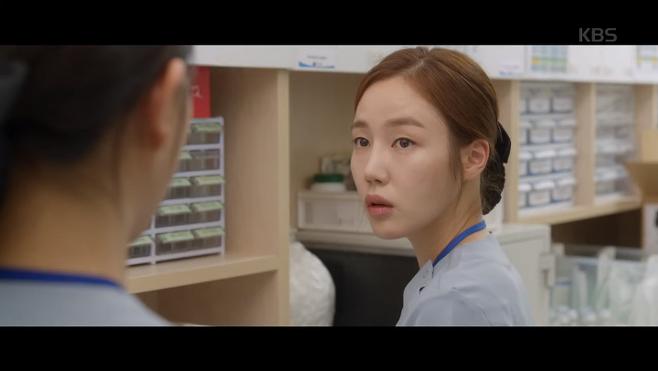 출처: KBS Drama 유튜브 캡처