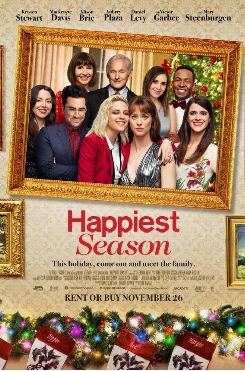 출처: <크리스마스에는 행복이>포스터