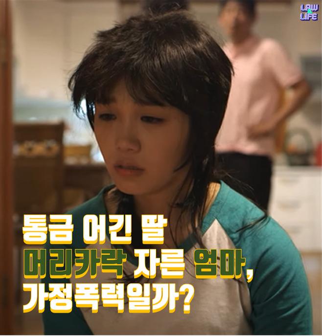 출처: /사진=tvN '응답하라 1997' 캡처