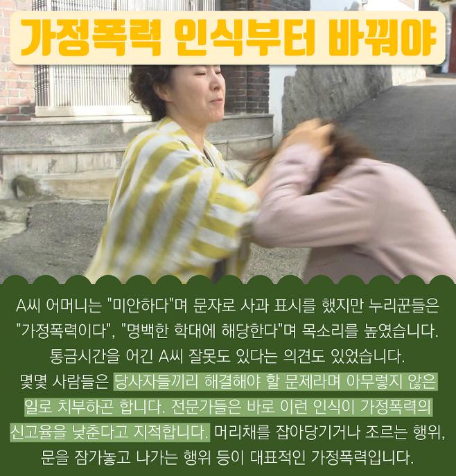 출처: /사진=KBS2 TV '내 남자의 비밀' 캡처