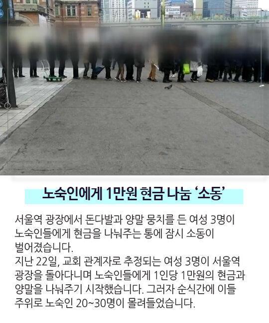 출처: /=YTN 뉴스 방송화면 캡쳐