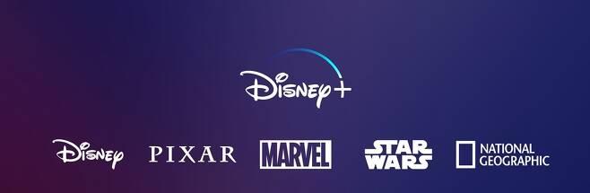 출처: 사진 디즈니플러스 홈페이지 캡쳐