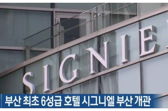 출처: KBS 뉴스 캡처
