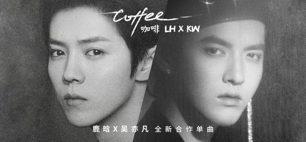출처: '커피' 디지털싱글 커버