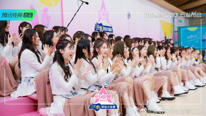 출처: 텐센트TV '창조영2020'