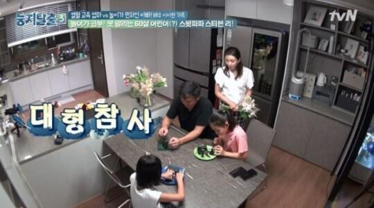출처: tvN '둥지탈출3' 방송캡처