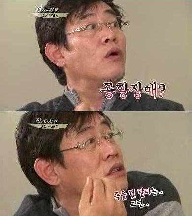 출처: KBS2 '남자의 자격' 캡처