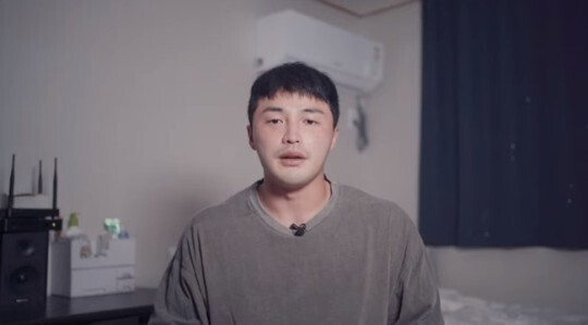 출처: 마이크로닷 유튜브 캡처