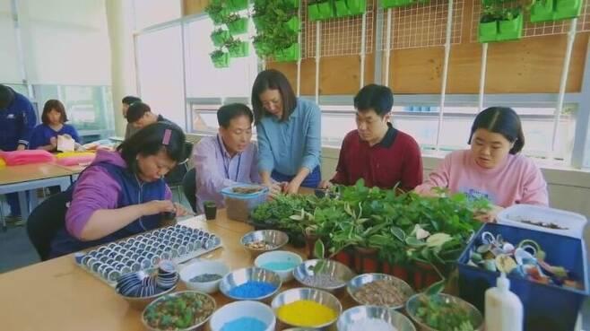 출처: 나무를 심는 사람들