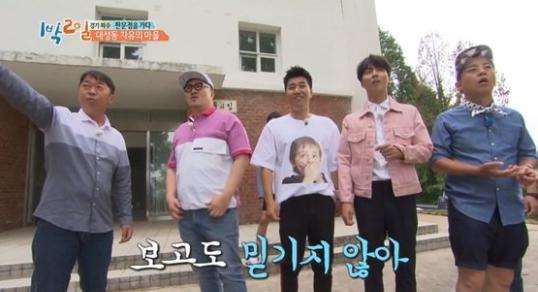 출처: KBS캡처
