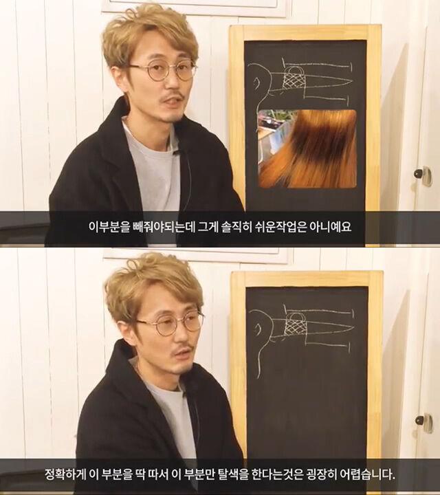 출처: 요상한TV 유튜브 채널