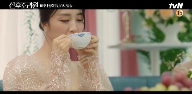 출처: tvN <산후조리원> 영상 캡처