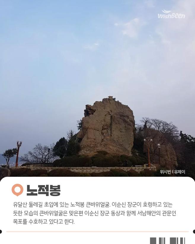 출처: 위시빈 l 유제이