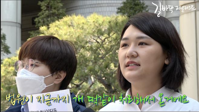 출처: ⓒ길바닥저널리스트 영상 캡처