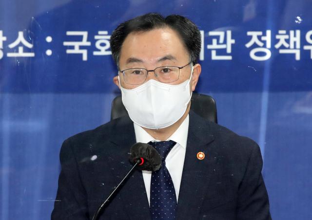 문승욱 산업통상자원부 장관.