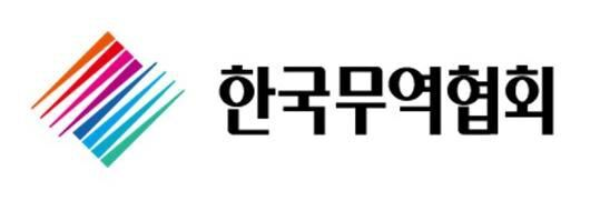 한국무역협회 제공