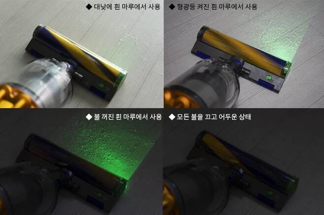 흰 바닥에 쌀 가루를 뿌려 레이저 성능을 시험했다. 대낮의 밝은 조건 보다는 조금 어두운 상황에서 효과가 좋다. 출처=IT동아