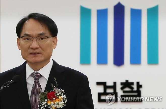 박찬호 신임 광주지검장 자료사진 [연합뉴스 자료사진]