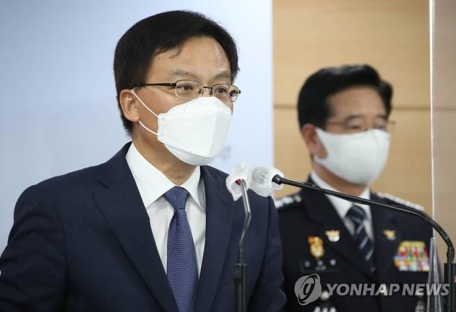 조남관 법무연수원장 [연합뉴스 자료사진]