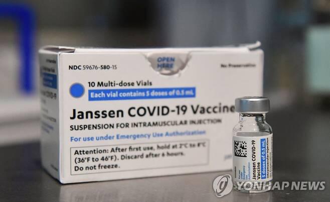 [AFP=연합뉴스 자료사진] 얀센 백신