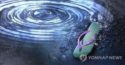 익수사고(PG) [제작 조혜인] 일러스트