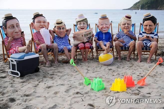 G7 정상회의서 옥스팜 활동가들 기후변화 대응 촉구시위 [AFP=연합뉴스]